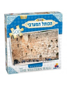Puzzle - Le Mur Occidental - 500p