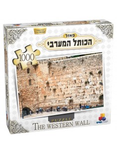Puzzle - Le Mur Occidental - 1000p