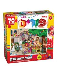 Puzzle - Pourim - 70p