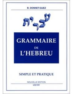 Grammaire de l'Hébreu simple et pratique