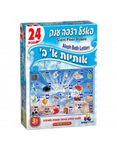 Puzzle - Judaïsme - Les...