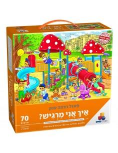 Puzzle - Judaïsme -Comment...