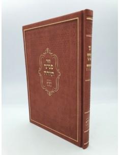 Peniné Torah פניני תורה