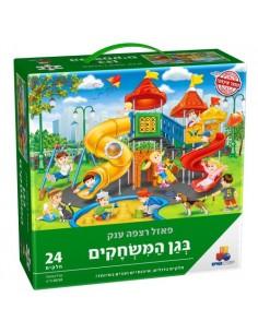 Puzzle - Au Parc d'attractions - 24p