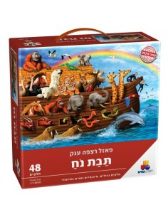 Puzzle Géant - L'Arche de Noé - 48p