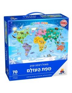 Puzzle - La Carte du Monde...