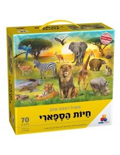 Puzzle - Les animaux du...