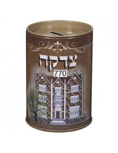 "Boîte de Tsedaka (charité) ""770"""