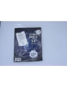 Tsitsit tricot - 14