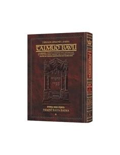 Artscroll: Bava Kama,Vol 1,