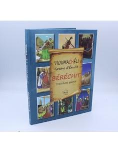 'HoumaChéli Béréchit 3
