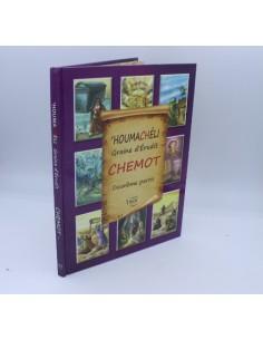 'HoumaChéli Chemot