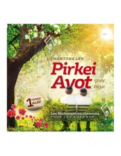 CD Chantons le Pirkei Avot...
