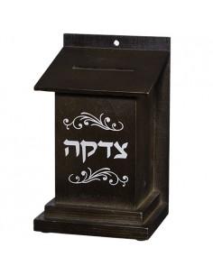 Boîte Tzedakah en bois a...