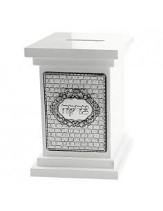 Boîte de Tsedaka (charité) blanche jerusalem