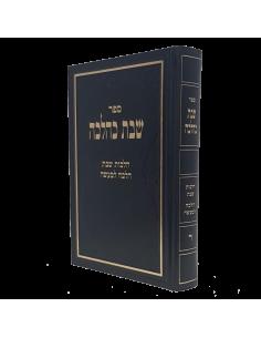 Séfer Chabat Keil'kheta 4 ספר שבת כהלכה