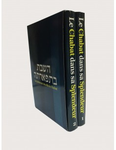 Le Chabat dans sa splendeur 2 volume