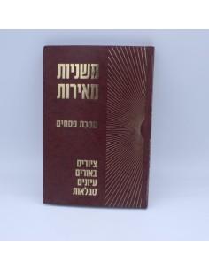 Michnayot Meirot - PSAHIM
