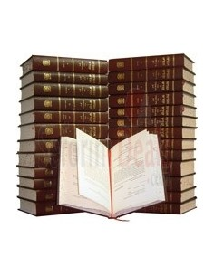 Set Igros Kodesh - 32 Volume