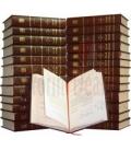 Set Igros Kodesh - 32 Volume