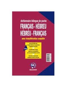 Dictionnaire hébreu Français Bilingue Prolog