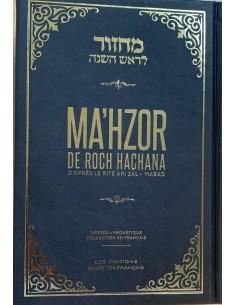Mahzor de Roch Hachana...