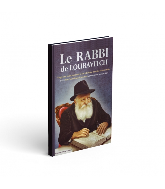 Le RABBI DE LOUBAVITCH