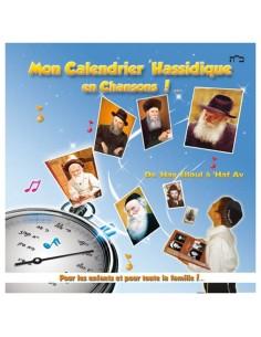 Mon calendrier hassidique en chansons